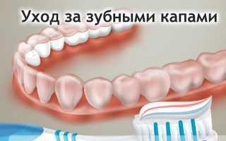 Что такое капа для зубов