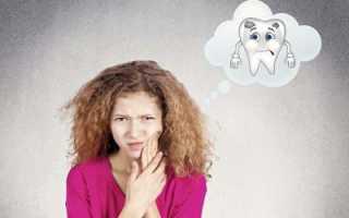 Чем можно успокоить зубную боль в домашних условиях