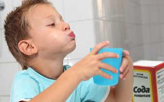 Чем лечить белые язвочки во рту у ребенка