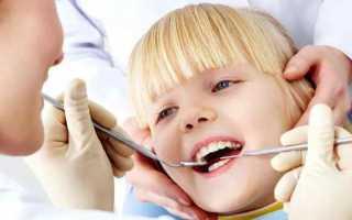 Свищ на десне лечение у ребенка