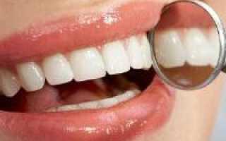 Заболевания зубов и полости рта у человека