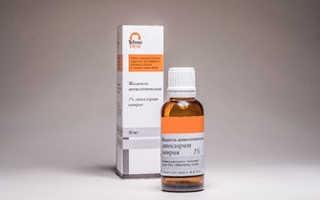 Хлоргексидин как применять