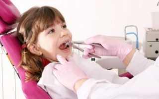 Укол обезболивающий зубной