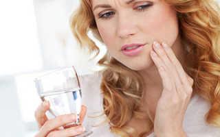 Как лечить чувствительные зубы в домашних условиях