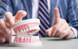 Стираемость зубов причины