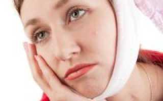 Как можно успокоить зубную боль в домашних условиях