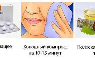 Кровоточит десна после удаления зуба
