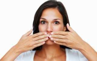 Язвы в полости рта лечение