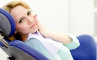 Чем лечить воспаленную десну