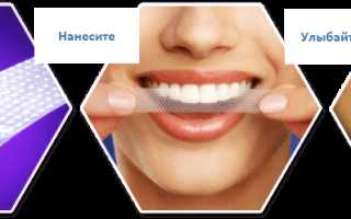 Отбеливающие полоски для зубов Crest 3D White Whitestrips