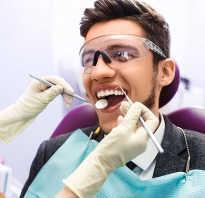 Какие зубы лучше