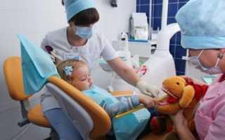 Как лечить молочный зуб у детей