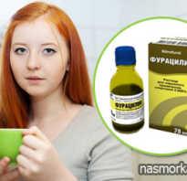 Как полоскать горло жидким фурацилином
