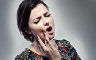 Анальгин при зубной боли