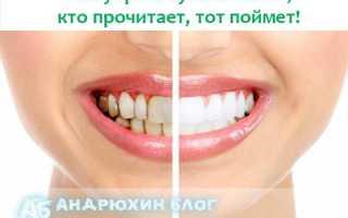 Очистка зубов от налета в домашних условиях