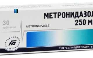 Метронидазол для десен