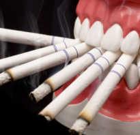 Через сколько можно курить после удаления зуба