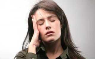 Болит ухо после удаления зуба мудрости