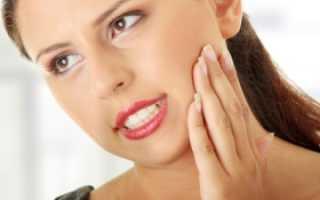 Периодонтит симптомы лечение