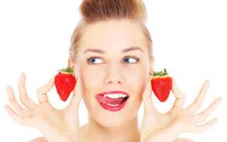 Отбеливание зубов клубникой