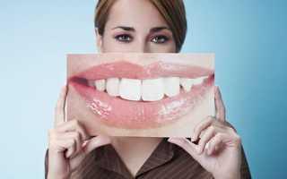 Как осветлить зубы