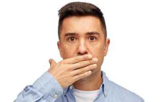 Как убрать запах алкоголя изо рта быстро