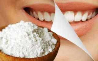 Отбелить зубы с помощью соды