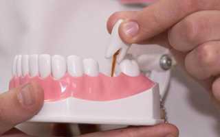 Как называется врач который вставляет зубы